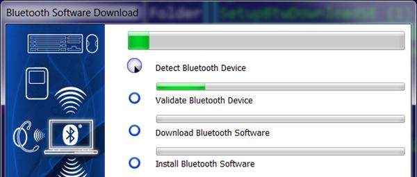 Скачать программу Bluetooth для ноутбука